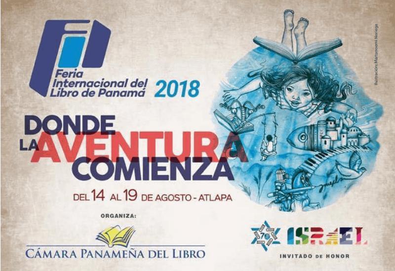 Feria Internacional del Libro 2018